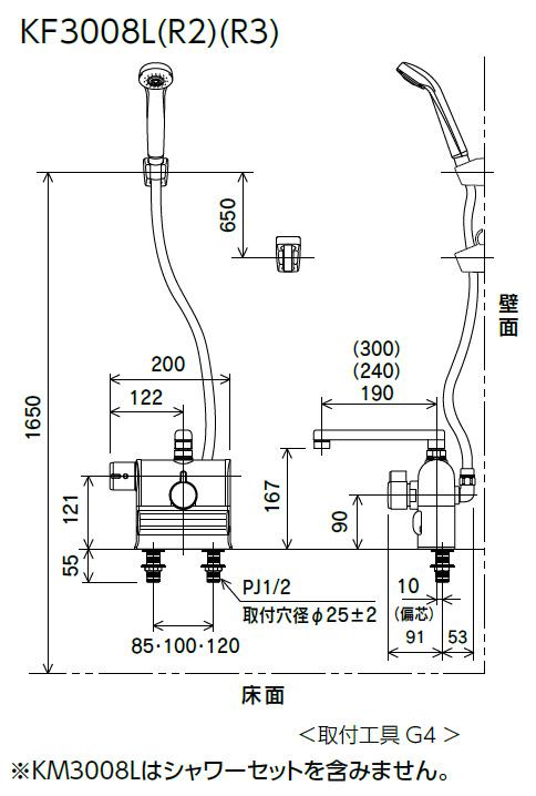 【KF3008L】デッキ形サーモスタット式シャワー 左ハンドル仕様