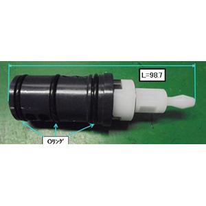 【Z695A】KF800シリーズ用 シャワータイプ用 切替弁ユニット