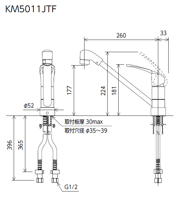 【KM5011JTF】シングルシャワー付混合栓