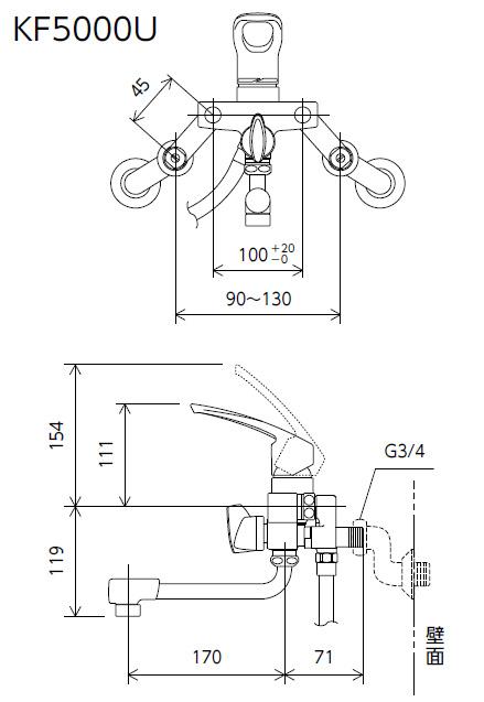 【KF5000U】取替用シングルレバー式シャワー