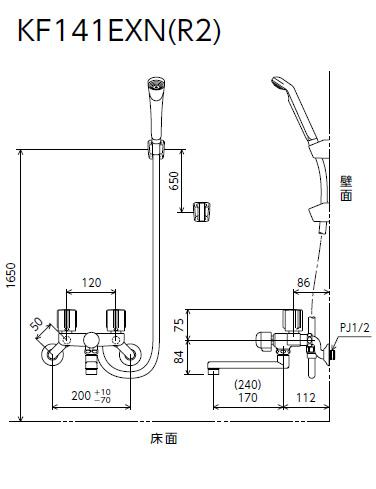 【KF141EXNR2】一時止水付2ハンドルシャワー 240mmパイプ付