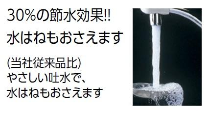 【PZK24】水栓パイプ泡沫セット13(1/2)パイプ用
