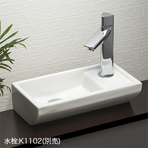 【KV435】手洗器