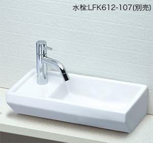 【KV435L】手洗器