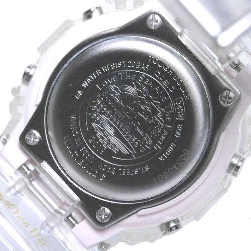 カシオ ベビーG ソーラー電波腕時計  BGD-5001K-7JR 25周年記念Love The Sea And The Earth コラボモデル レディース 国内正規品