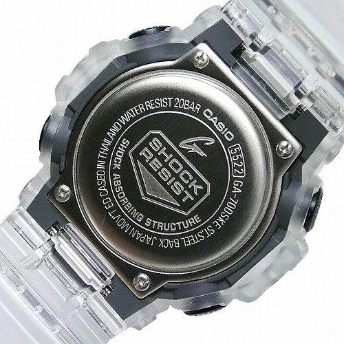 カシオGショック アナデジ腕時計 GA-700SKE-7AJF メンズ スケルトンシリーズ 限定品 国内正規品