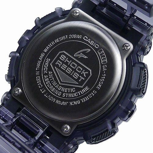 CASIO G-SHOCK アナログ・デジタル腕時計 GA-110SKE-8AJF メンズ  スケルトンシリーズ 限定品  国内正規品