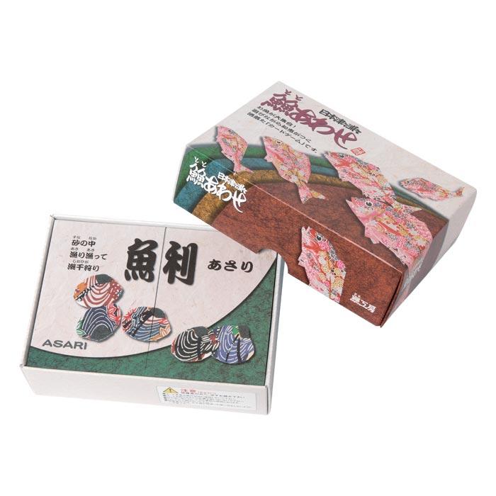 魚魚あわせ(ととあわせ) 〜日本津々浦々〜