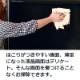 【キョンセーム】掃除用キョンセーム革