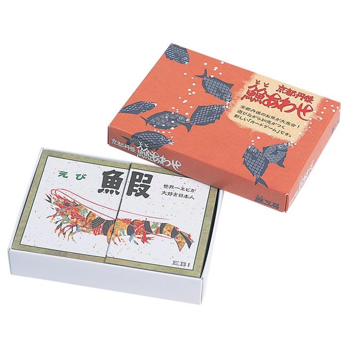 魚魚あわせ(ととあわせ) 〜京丹後〜