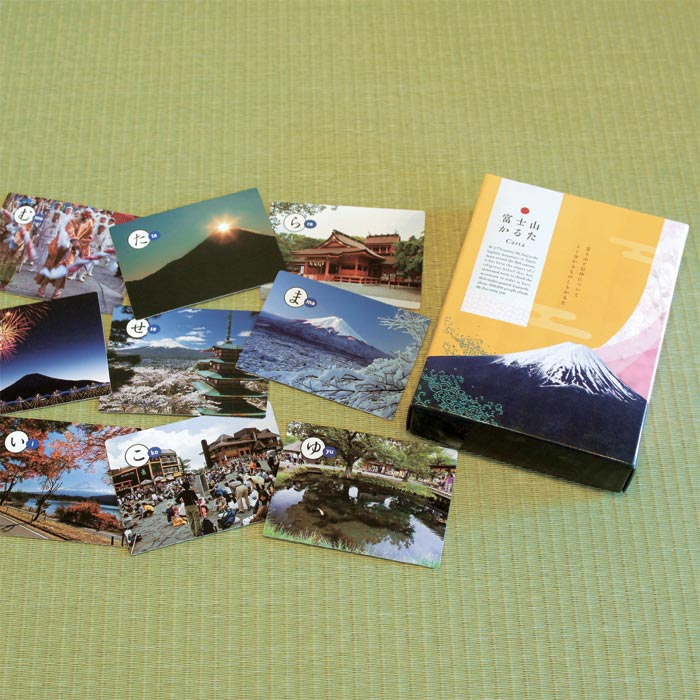 富士山かるた
