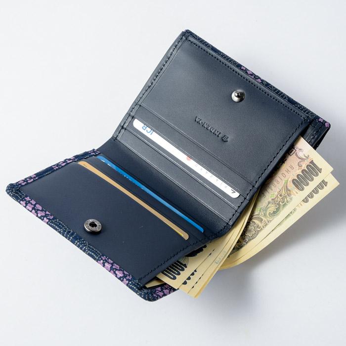 【甲州印伝 】No.8004 二つ折り財布 (みそのシリーズ)