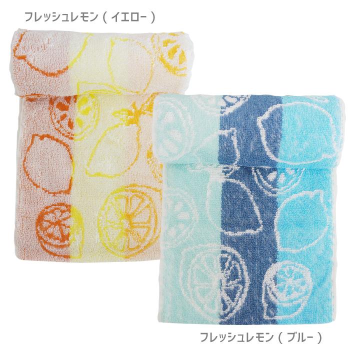【泉州タオル】Eco de COOL (接触冷感タオル)