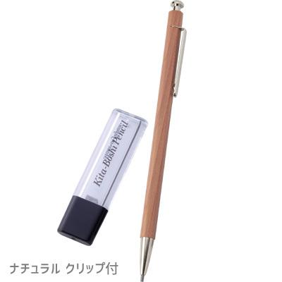 大人の鉛筆 (クリップ付)