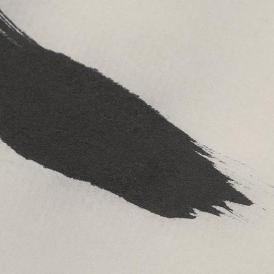 【市川大門の和紙】書道半紙 筆聖