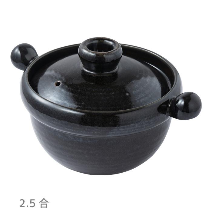 【萬古焼】丸ごはん土鍋