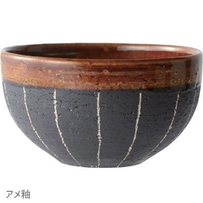 【信楽焼】マルチカップ