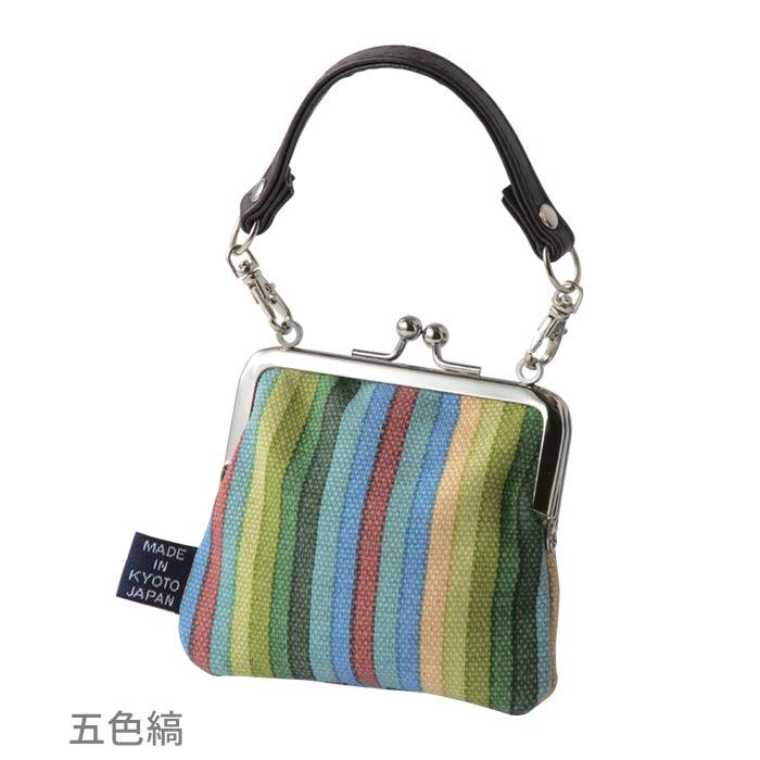 【五色帆布堂】小銭入れ (お買い得品)