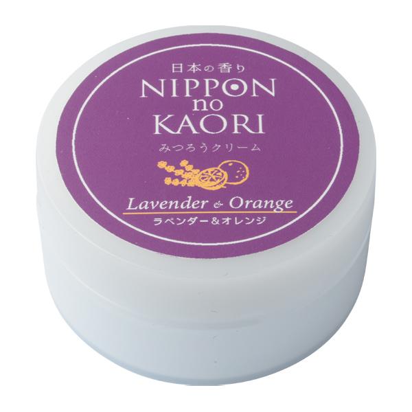 【純国産アロマ 日本の香りシリーズ】みつろうクリーム (ラベンダー&オレンジ)