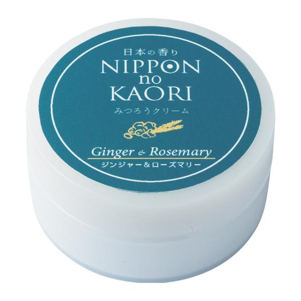 【純国産アロマ 日本の香りシリーズ】みつろうクリーム (ジンジャー&ローズマリー)