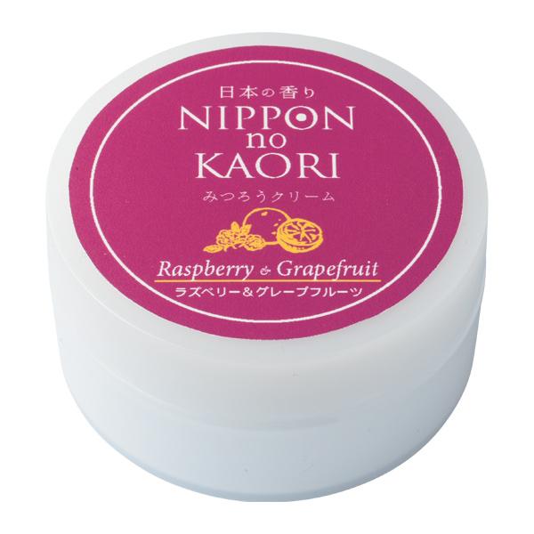 【純国産アロマ 日本の香りシリーズ】みつろうクリーム (ラズベリー&グレープフルーツ)