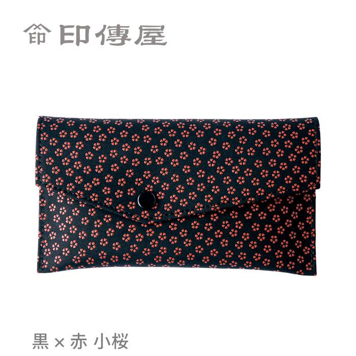 【甲州印伝 】日本のいいもの.jpオリジナル 念珠袋
