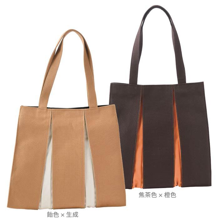【KOSHO】Ougiトートバッグ (お買い得品)