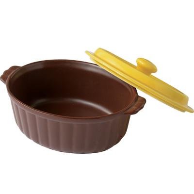 【萬古焼】ウォーターリッド鍋 (オーバル 黄/茶) (お買い得品)