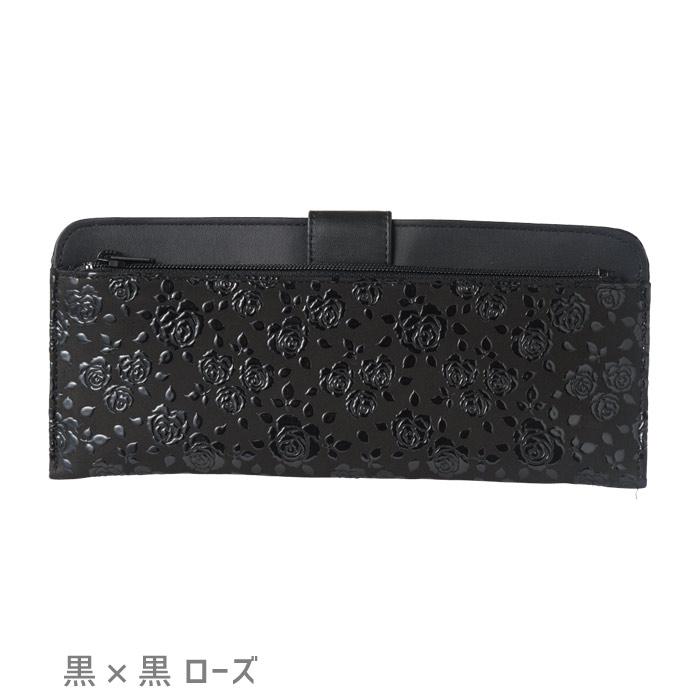 【甲州印伝 】No.2107 薄型長財布