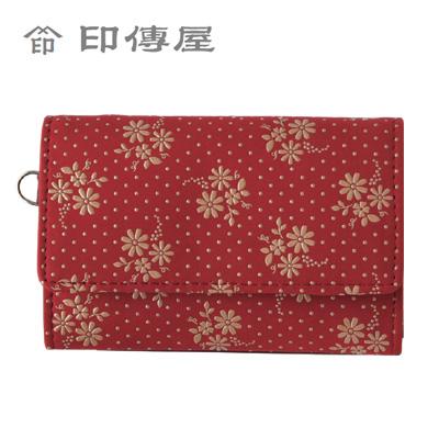 【甲州印伝 】No.2528 マルチなカードケース (赤×白:コスモス)