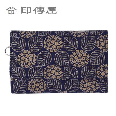 【甲州印伝 】No.2528 マルチなカードケース (紺×白:あじさい)