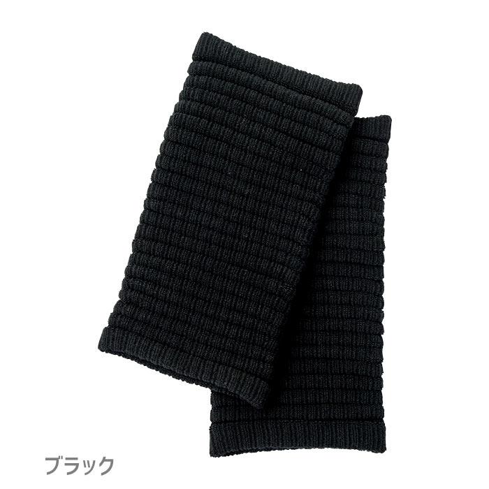 【ポップンルールー】Ring Hug -リングハグ-(ひざ用)