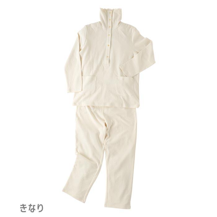 【オーガニックコットン】こだわりパジャマ(婦人用)