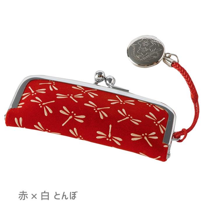 【甲州印伝 】No.4303 印鑑入(口金タイプ)