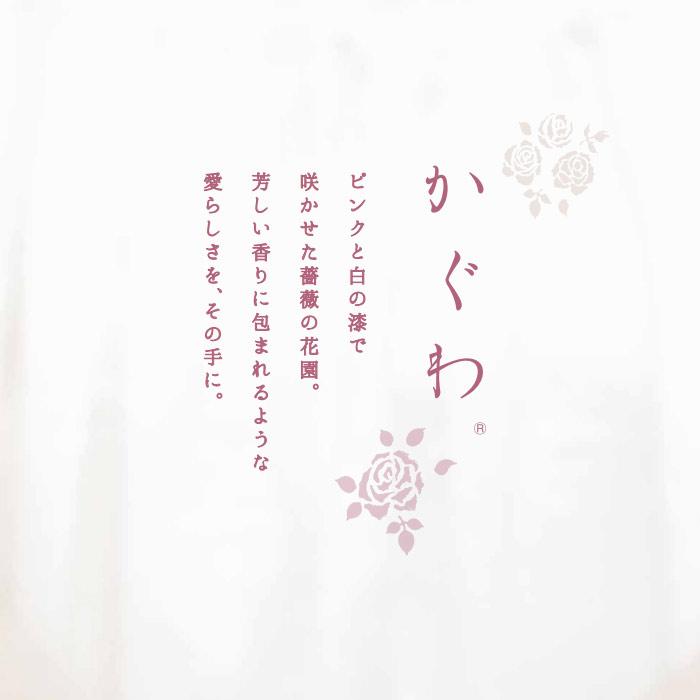 【甲州印伝 】No.8409 ミラー (かぐわシリーズ)