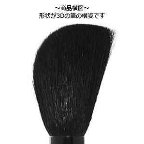 【BP011】パウダー 〜ハイクラスシリーズ〜