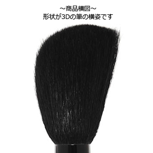 【BP019】チーク 〜ハイクラスシリーズ〜