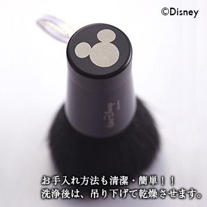 シルエットブラシ/ミッキーマウス