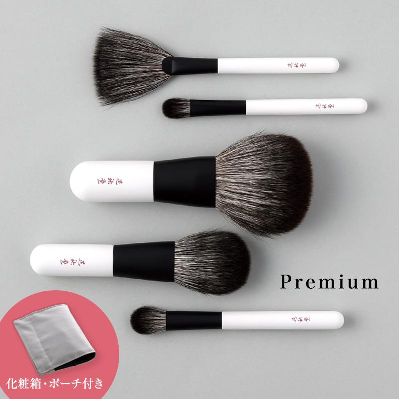 【P-01〜05】Premium 5本セット(化粧箱・ポーチ付き)
