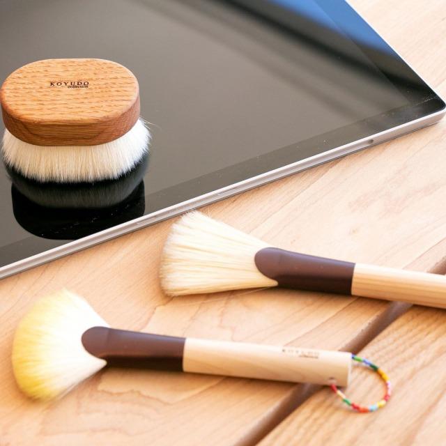 熊野筆お掃除ブラシ 毛量たっぷりどこでもタイプ