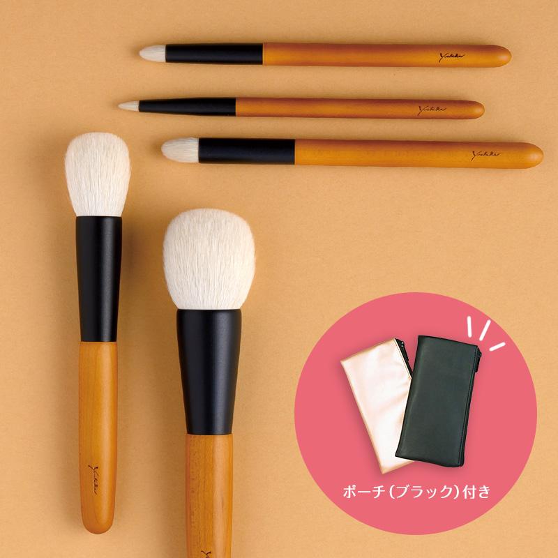 【y01〜05】Yoshiki 5本セット(ポーチ付き)