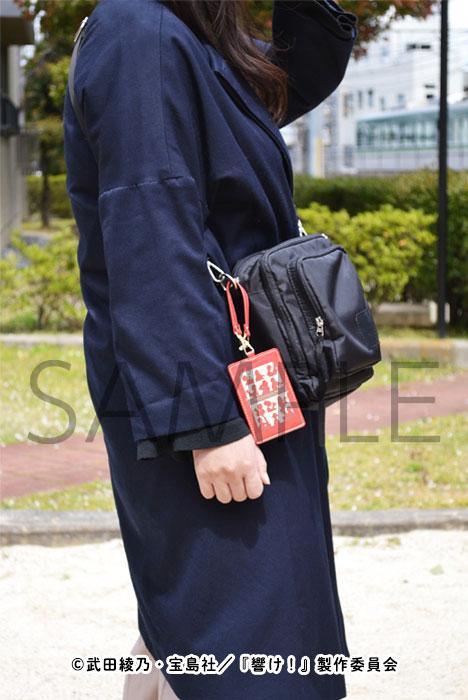 響け!ユーフォニアム〜誓いのフィナーレ〜 ストラップ付きパスケース【在庫品】