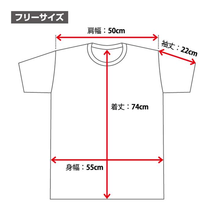 響け!ユーフォニアム2 缶バッジ付き原画Tシャツ【麗奈】【在庫品】