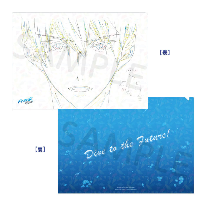 Free!-Dive to the Future- 原画ホログラムクリアファイル【遙】【在庫品】