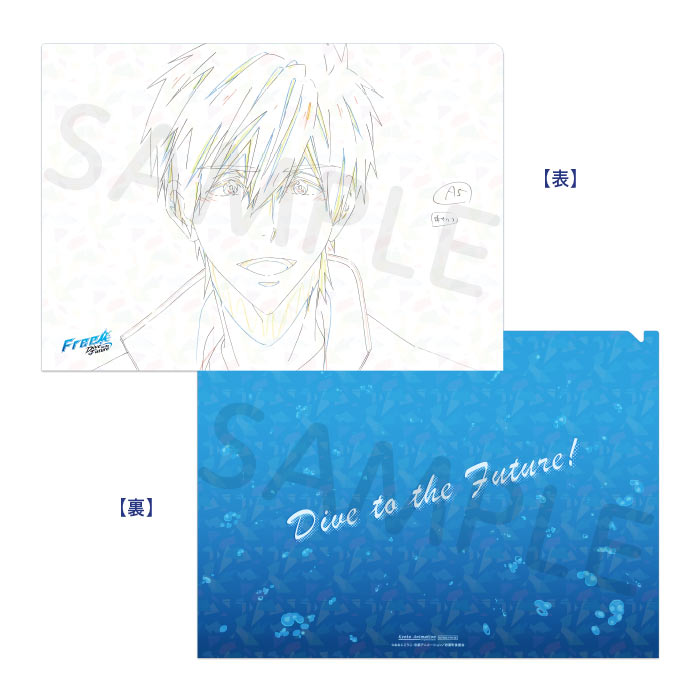 Free!-Dive to the Future- 原画ホログラムクリアファイル【真琴】【在庫品】