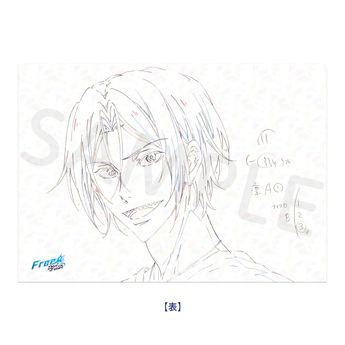 Free!-Dive to the Future- 原画ホログラムクリアファイル【凛】【在庫品】