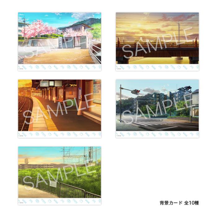 劇場版 響け!ユーフォニアム〜誓いのフィナーレ〜  BACKGROUND CARD SET【在庫品】