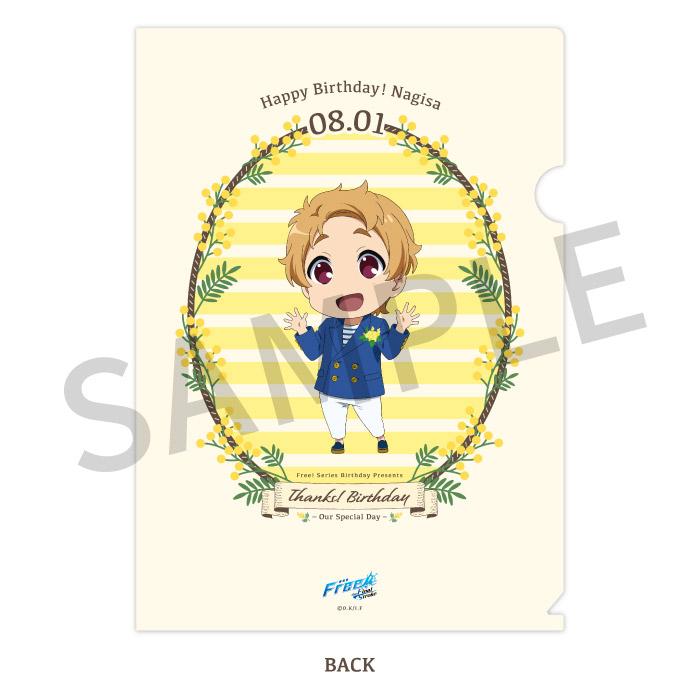 Free!シリーズ Thanks! Birthday クリアファイル【渚】【予約受付2021年6月16日まで】【2021年7月下旬発送予定】