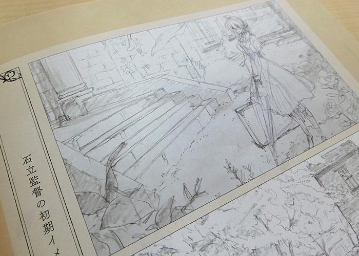 ヴァイオレット・エヴァーガーデン クロニクル【公式ファンブック】【在庫品】
