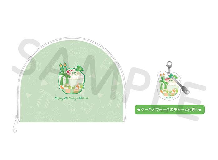 Free!シリーズ BIRTHDAY★DECORATION ポーチ【真琴】【在庫品】